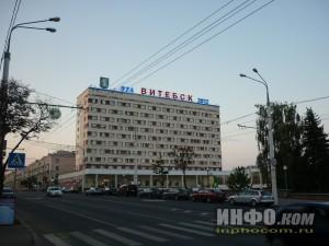 Улицы Витебска. Улица Ленина