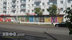 Улицы Витебска. Магазины Веста