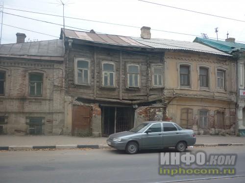Саратовские улицы и дома (фото 2)