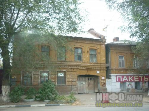 Саратовские улицы и дома (фото 4)