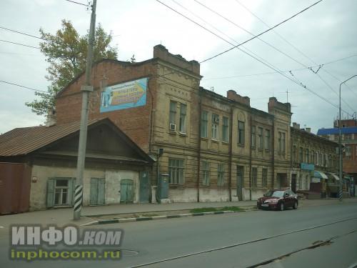 Саратовские улицы и дома (фото 7)