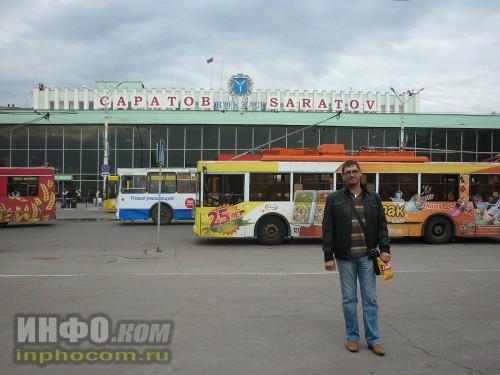 Железнодорожный вокзал г.Саратов