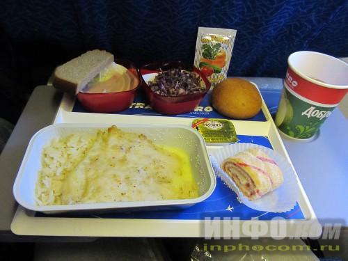 Питание Transaero в самолёте. Курица