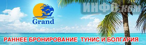 RIU Imperial Marhaba 5* Отельный гид Grand Ольга