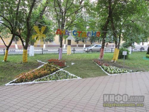 Электросталь, праздник цветов - 2014, конкурсная работа
