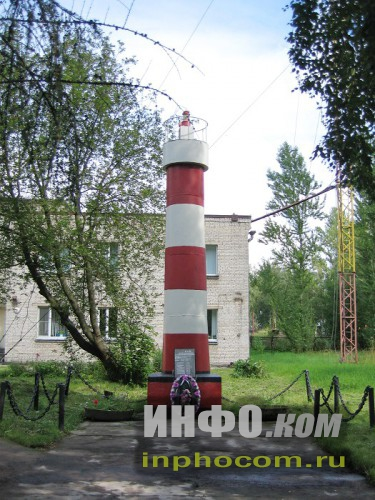 Шлиссельбург, Памятник работникам Невско-Ладожского технического участка, погибшим в Великую Отечественную войну.