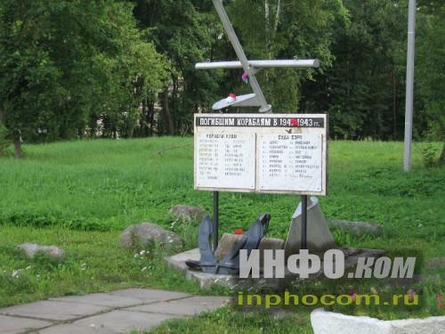 Шлиссельбург, памятник погибшим кораблям