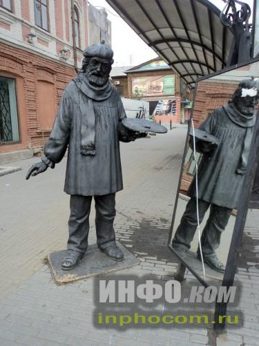 Челябинск. Кировка. Художник.
