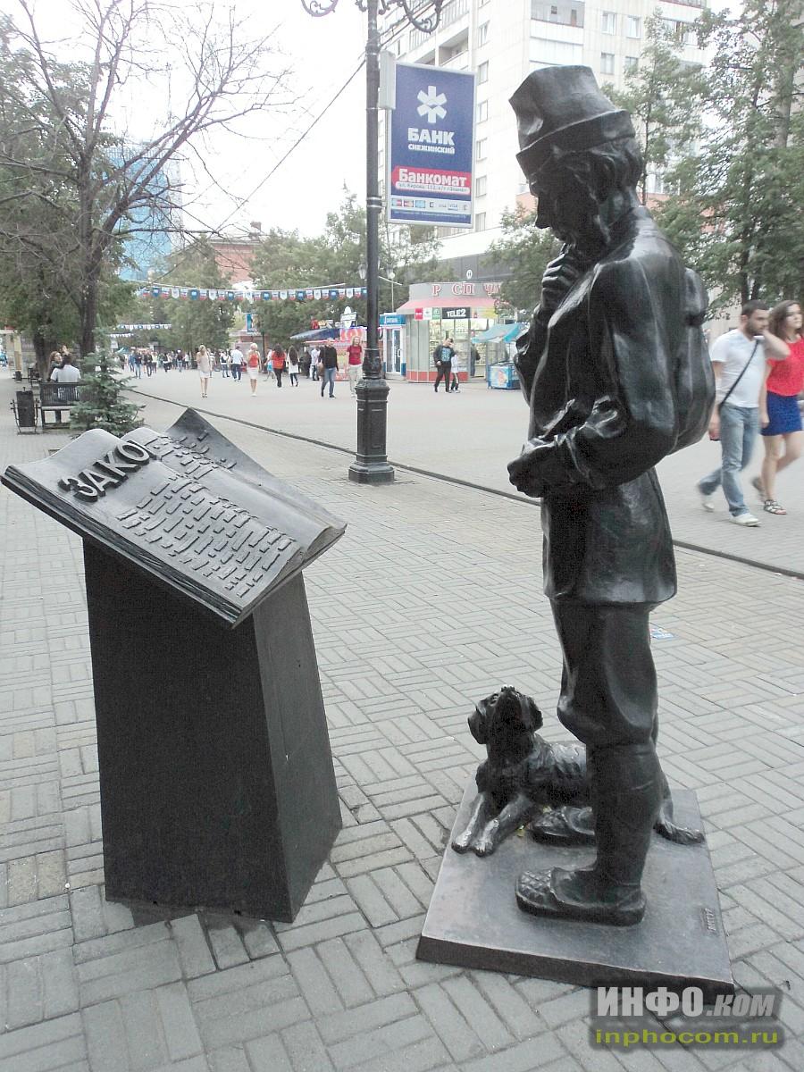 Челябинск. Кировка