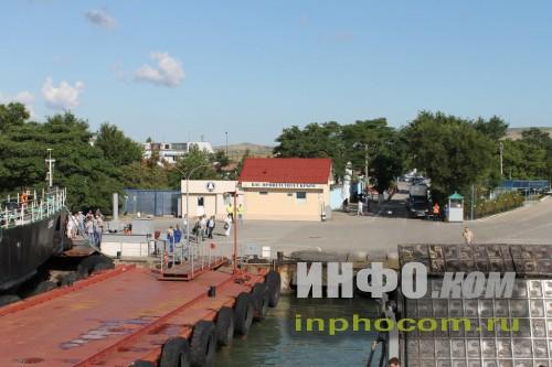 Вас приветствует Крым!