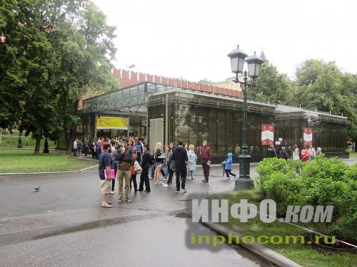 Билетная касса на экспозиции Кремля