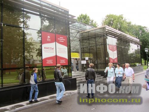 Билетная касса в Александровском саду