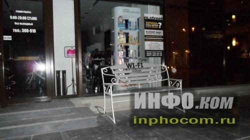 По всему городу WI-FI скамейки