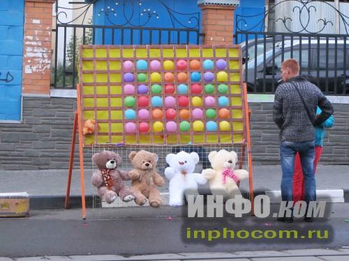 Уличные забавы на день города