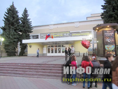 Ногинский драматический театр