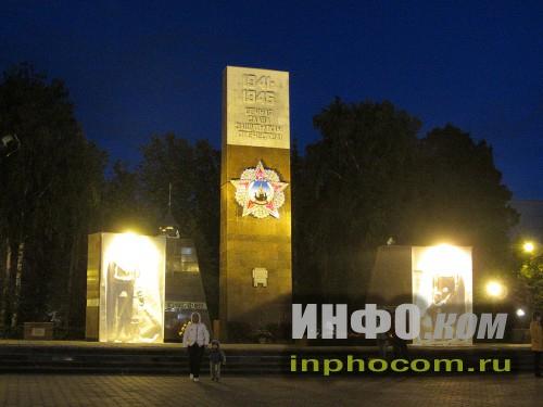 Ногинск. Площадь Победы