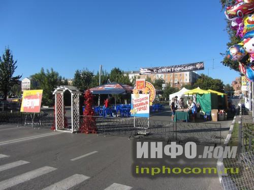 День города Электросталь - 2014. Утро