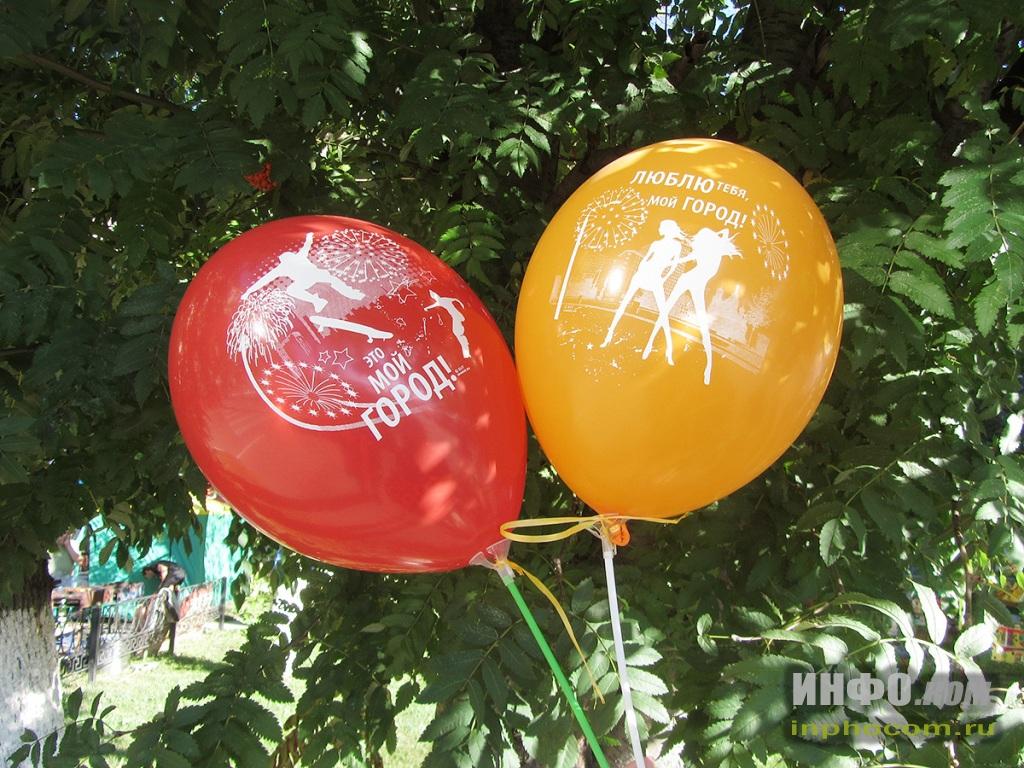 День города Электросталь 2014