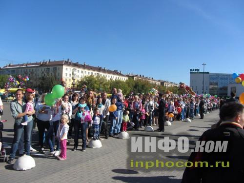 День города Электросталь 2014. Шествие