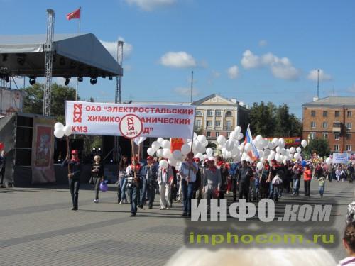 День города Электросталь 2014. ЭХМЗ