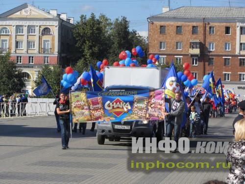 День города Электросталь 2014. CHAKA