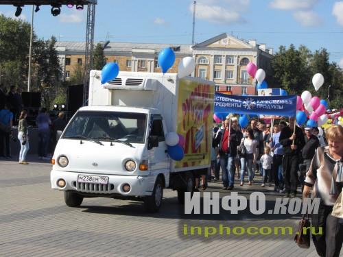 День города Электросталь 2014. Русский Хит