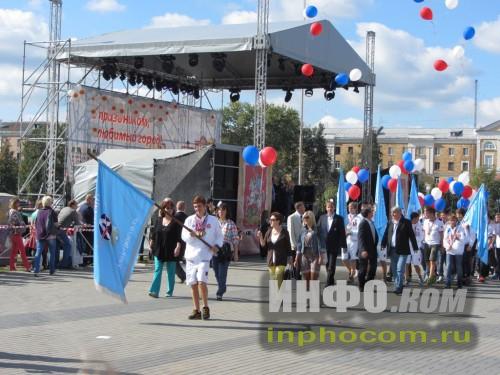 День города Электросталь 2014. Спортсмены