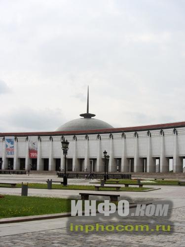 Москва. Центральный музей Великой Отечественной Войны
