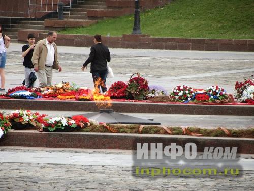 Вечный огонь. Поклонная гора, Москва