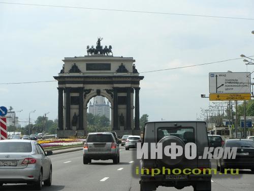 Москва. Триумфальная арка