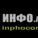 Картинка профиля INFO com